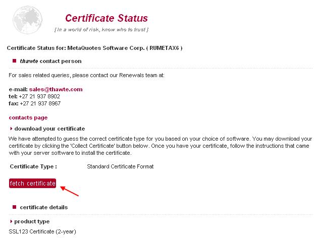Извлечение сертификата