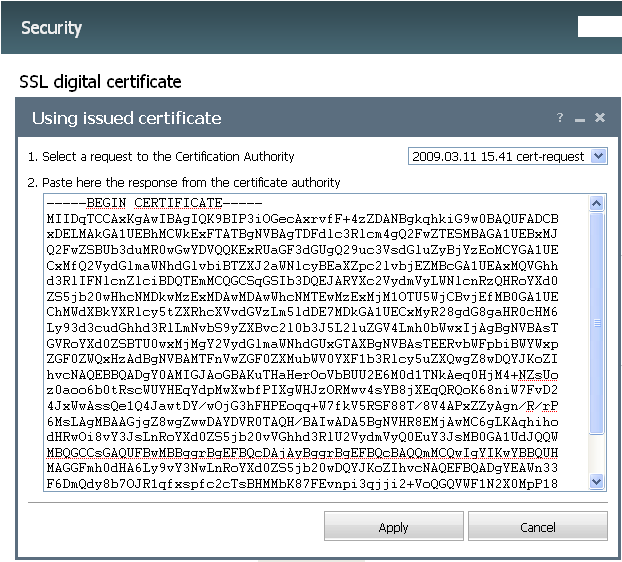 Вставка ответа центра сертификации