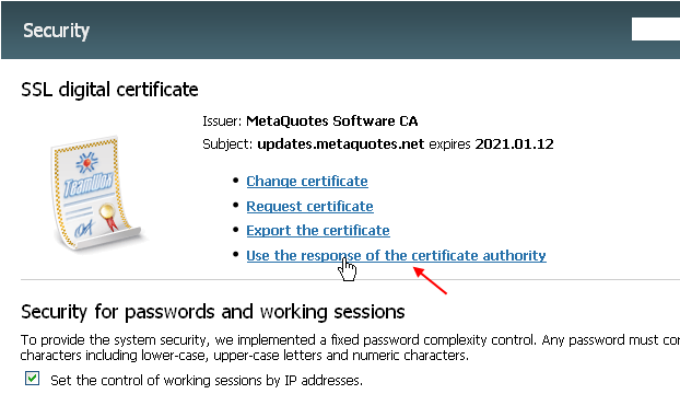 Использовать ответ центра сертификации