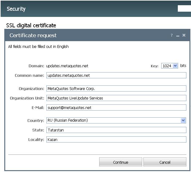 Форма запроса сертификата