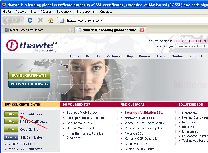 Вебсайт Thawte Inc.