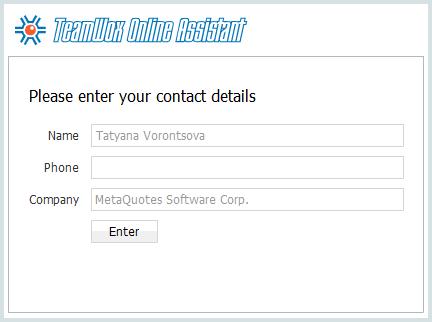 Форма входа в TeamWox Online Assistant