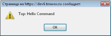 Calling Custom Command Loaded in Topmost Frame