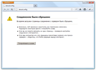 Настройка Mozilla Firefox для работы с прокси-сервером