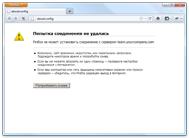 Настройка сетевого окружения Mozilla Firefox