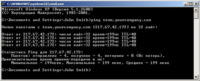 Доменное имя сервера TeamWox Groupware связано с IP-адресом