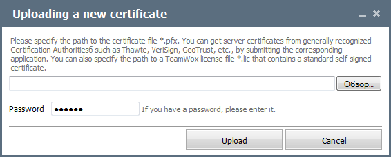 Uploading new certificate