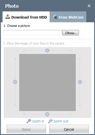 Choose picture